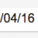 Gmailで今日来たメールだけを表示