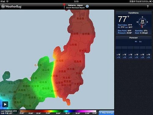 WeatherBug for iPad [Pressure].jpeg