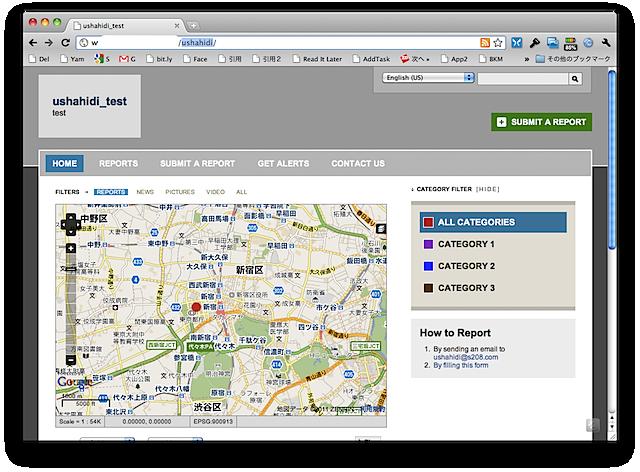 ushahidi_test.png