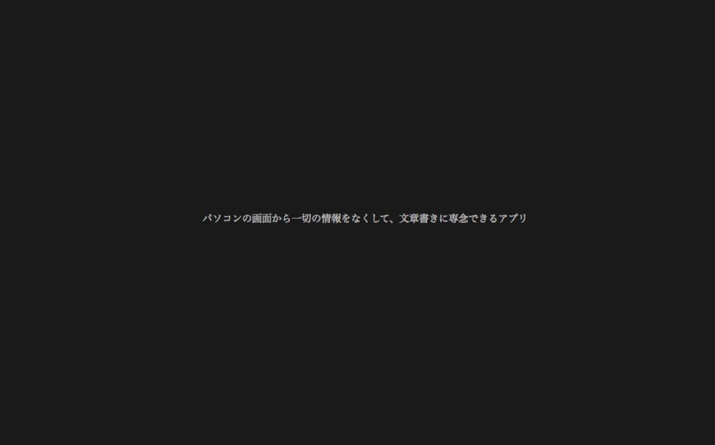 140709-0036