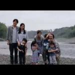 映画「そして父になる」新しい家族のあり方について思う。