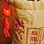 烏龍茶の袋