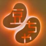 京都おばんざい 石塀小路 豆ちゃ
