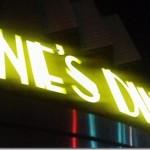【夜カフェ】 ONE'S DINNER 千駄ヶ谷
