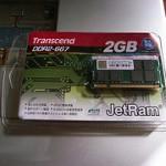 メモリ2GBが2000円切ってる・・