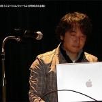 第六回シニアパソコンフォーラム(群馬県)