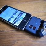 iPod用録音アダプタ LIC-iREC03P