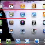 [iPad直前対策]私的必携アプリ(使用頻度別)