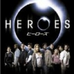 HEROES シーズン1