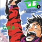 こだわらない強さ~漫画「岳」