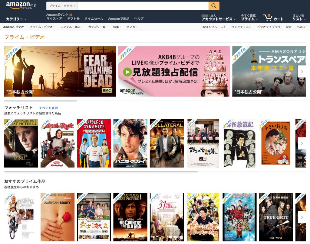 AmazonプライムビデオのSDカードへのダウンロー …