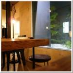 SHIZEN CAFE