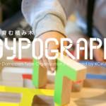 TOYPOGRAPHY™