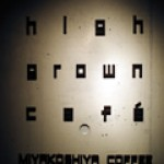 High grown cafe