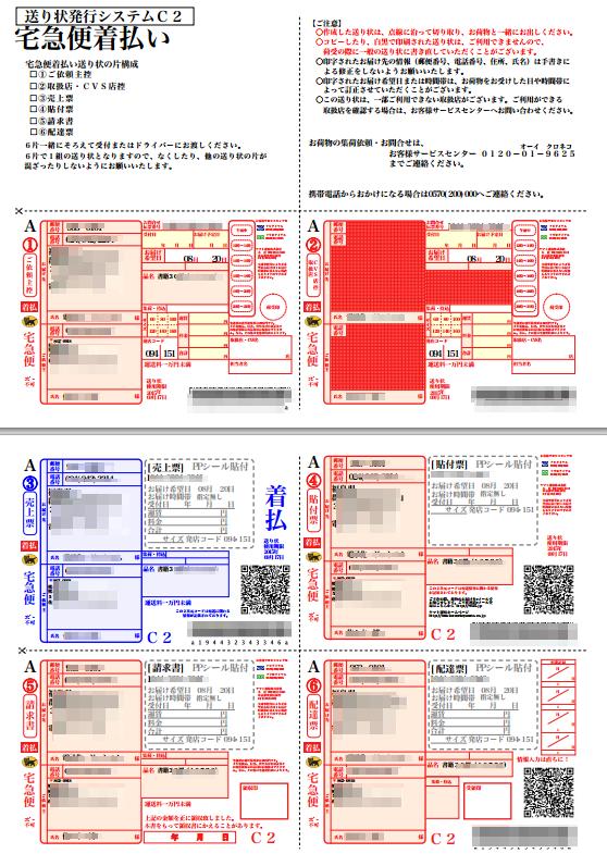 20150818162240739-99999988254762_pdf