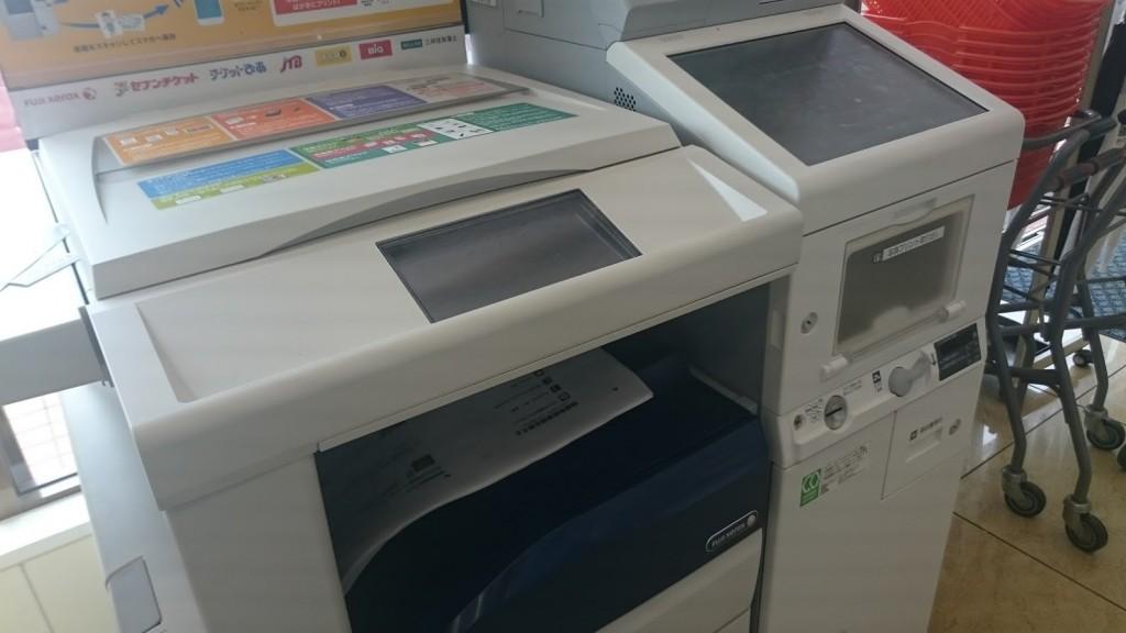セブンイレブン・最新型のマルチコピー機