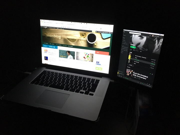 spotify with duet display