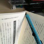 裁断機を使って自宅で書籍を自炊する方法