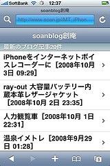 2908244907_5b11a2bcde_m.jpg