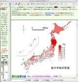 佐々木という名字の分布地図